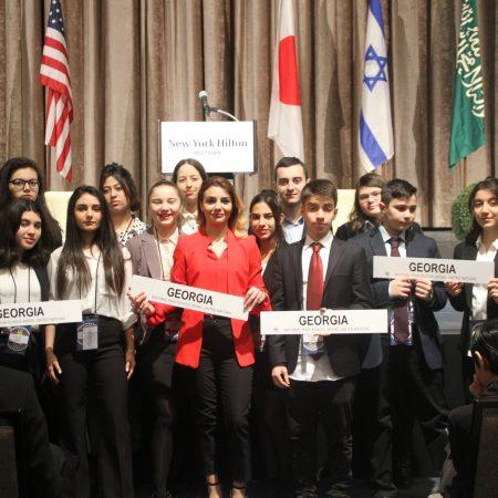 კანტის აკადემიის დელეგატები გაეროს საერთაშორისო კონფერენციაში, ნიუ-იორკში.